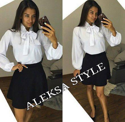 Костюм классический юбка клеш и блуза с бантом, фото 2