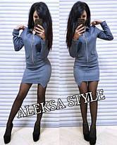 Костюм юбка тюльпан и пиджак на молнии замш, фото 2