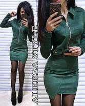 Костюм юбка тюльпан и пиджак на молнии замш, фото 3