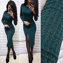 Платье резинка ниже колена с разрезом трикотаж с люрексом, фото 3