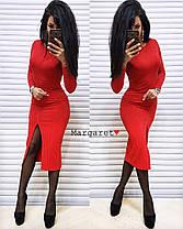 Платье резинка ниже колена с разрезом трикотаж с люрексом, фото 2