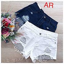 Короткие рваные джинсовые шорты с карманами, фото 2