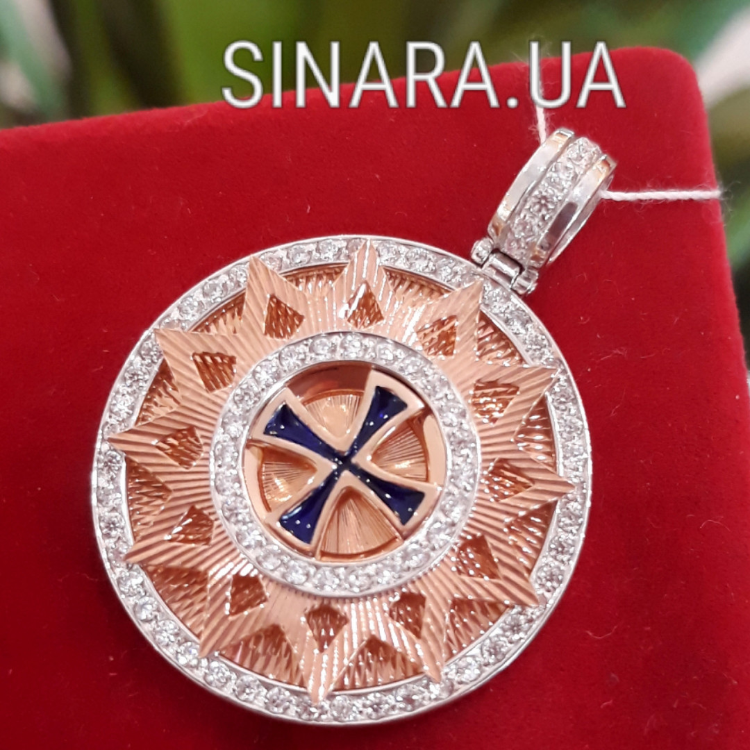 Большой роскошный серебряный кулон Звезда Эрцгамма с позолотой диам. 33 мм