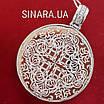 Большой роскошный серебряный кулон Звезда Эрцгамма с позолотой диам. 33 мм, фото 2