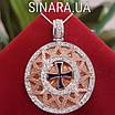 Большой роскошный серебряный кулон Звезда Эрцгамма с позолотой диам. 33 мм, фото 3