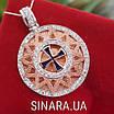 Большой роскошный серебряный кулон Звезда Эрцгамма с позолотой диам. 33 мм, фото 4