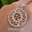 Большой роскошный серебряный кулон Звезда Эрцгамма с позолотой диам. 33 мм, фото 6