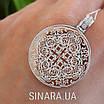 Большой роскошный серебряный кулон Звезда Эрцгамма с позолотой диам. 33 мм, фото 7