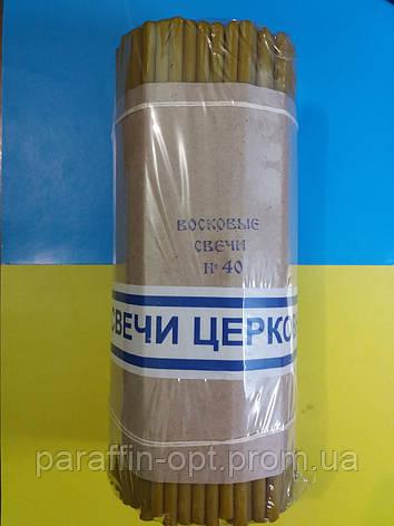 Свеча восковая №40 (от 10 пачек), фото 2