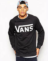 Мужская спортивная кофта (спортивный свитшот) Vans, Ванс, черная (в стиле)