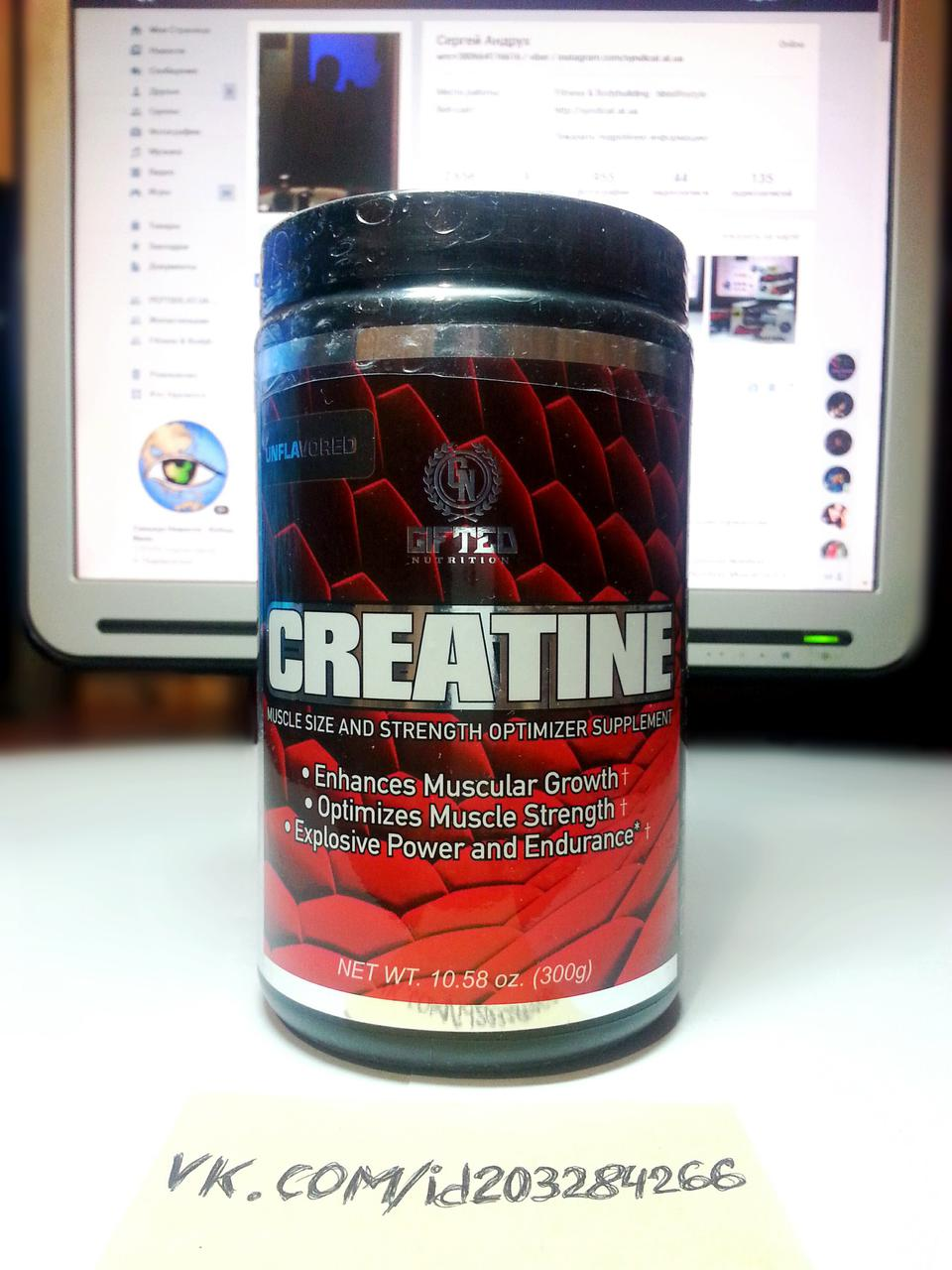 Креатин моногідрат, Gifted Nutrition Pure Creatine 300г
