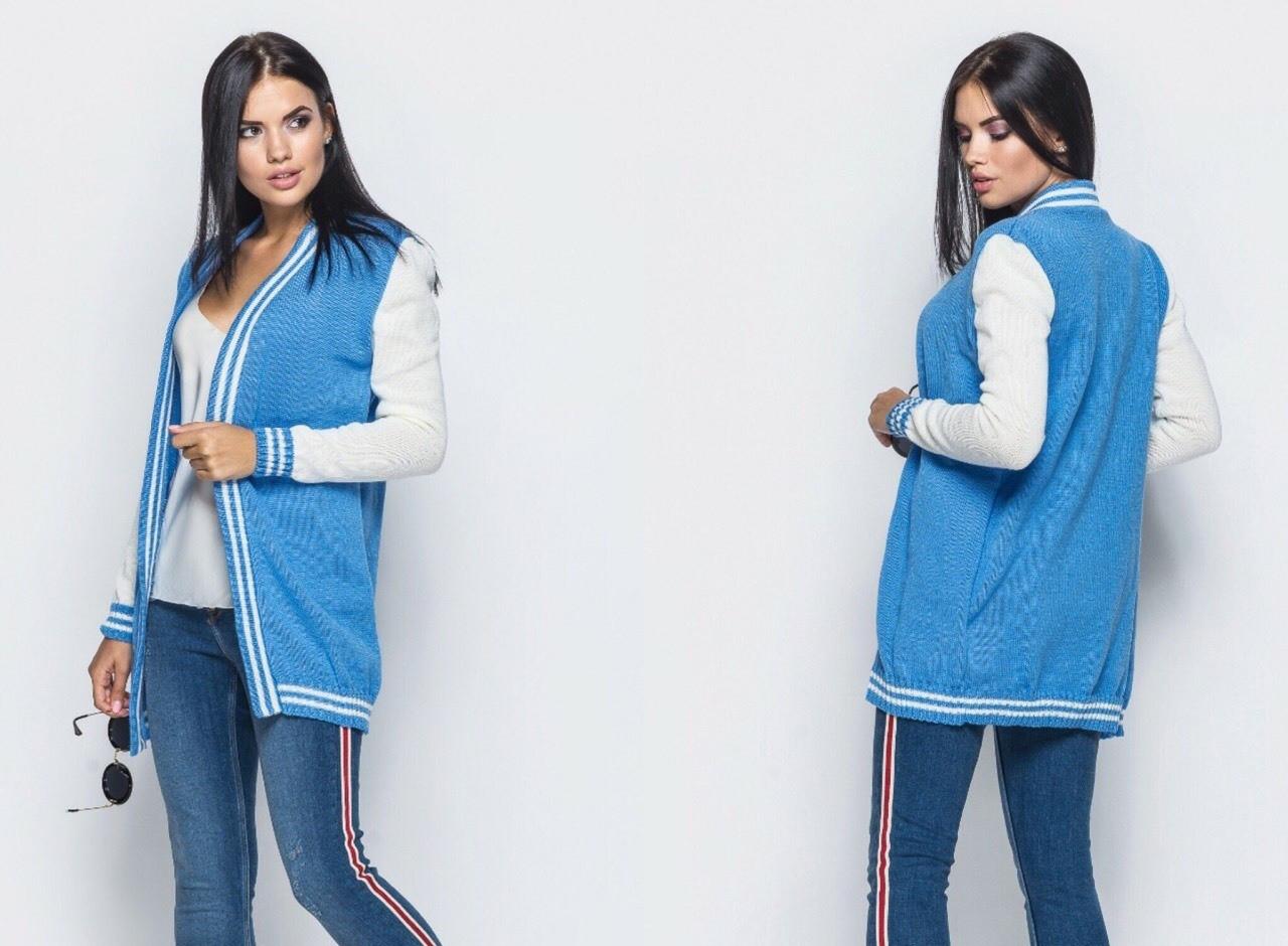 d8b3ae3e8 Кардиган Кристин 42-46 голубой: продажа, цена в Харькове. свитеры и ...