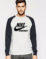 Мужская спортивная кофта (спортивный свитшот) Nike, найк, серо-черная (в стиле)
