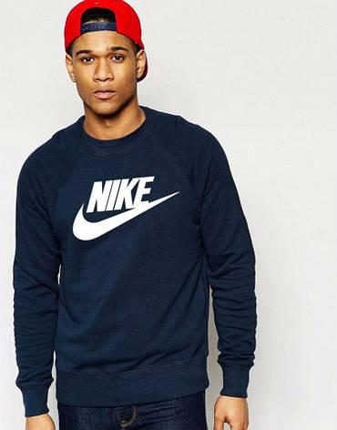Мужская спортивная кофта (спортивный свитшот) Nike, найк, темно-синяя (в стиле), фото 2