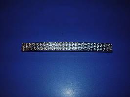 Меблева ручка Hasir 96 kod/2073 хром,сатин