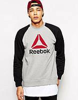 Мужская спортивная кофта (спортивный свитшот) Reebok, рибок, серо-черная (в стиле)