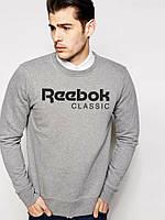 Мужская спортивная кофта (спортивный свитшот) Reebok, рибок, серая (в стиле)