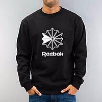 Мужская спортивная кофта (спортивный свитшот) Reebok, рибок, черная (в стиле)