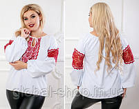 Женская блузка кофта вишиванка код 0626, фото 2