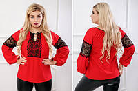 Женская блузка кофта вишиванка код 0626, фото 1