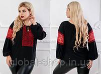 Женская блузка кофта вишиванка код 0626, фото 5