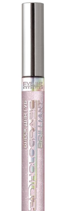 Блеск для губ Eveline Cosmetics 3D Holographic Brilliant тон № 54