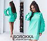 Платье-туника женская с рюшами код 589!В наличии 3 цвета!!!