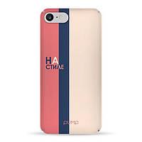 Накладка для iPhone 7/iPhone 8 софт-тач пластик Pump On Style