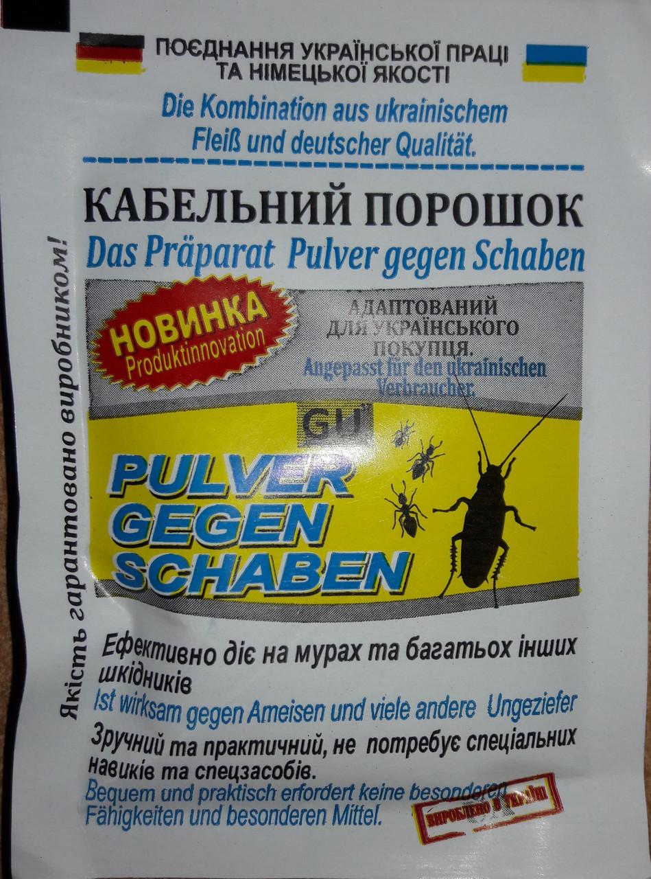 Кабельный порошок от тараканов и насекомых
