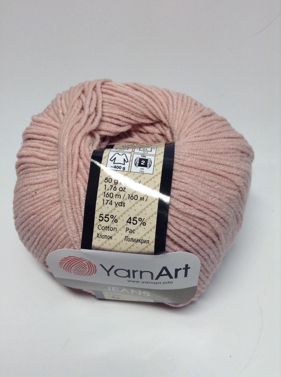Пряжа jeans - цвет розово-пудровый