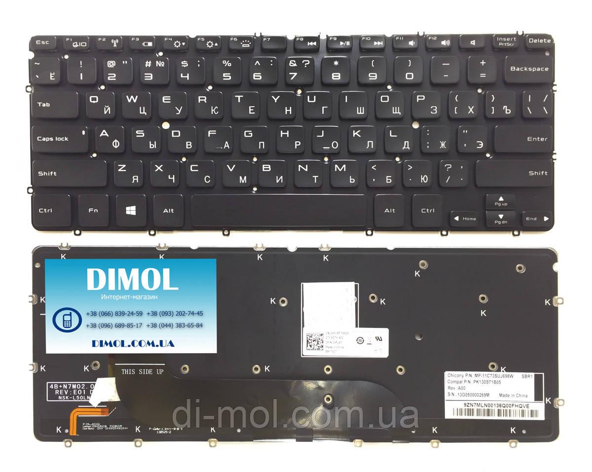 Оригинальная клавиатура для DELL XPS 12, XPS 13, XPS L321X, XPS L322X series, black, (no frame), backlit, ru
