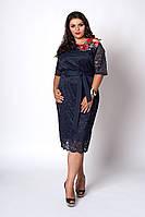 Платье мод №571-1, размеры 52,54,56 синее