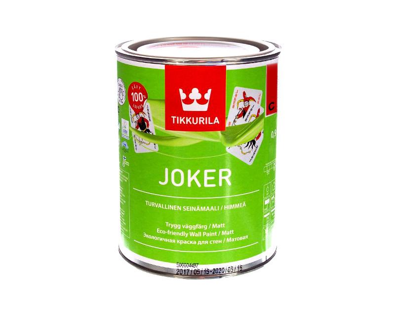 Краска  антиаллергенная TIKKURILA JOKER интерьерная база C 0,9л