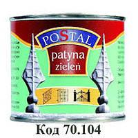 70.104 Фарба Postal зелень 0,230 л