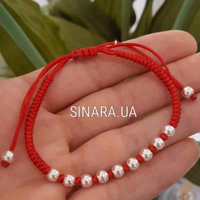 Браслет червона нитка з срібними намистинами