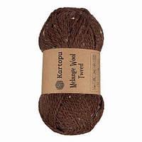 Kartopu Melange Wool Tweed- 1370