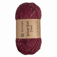 Kartopu Melange Wool Tweed- 1372