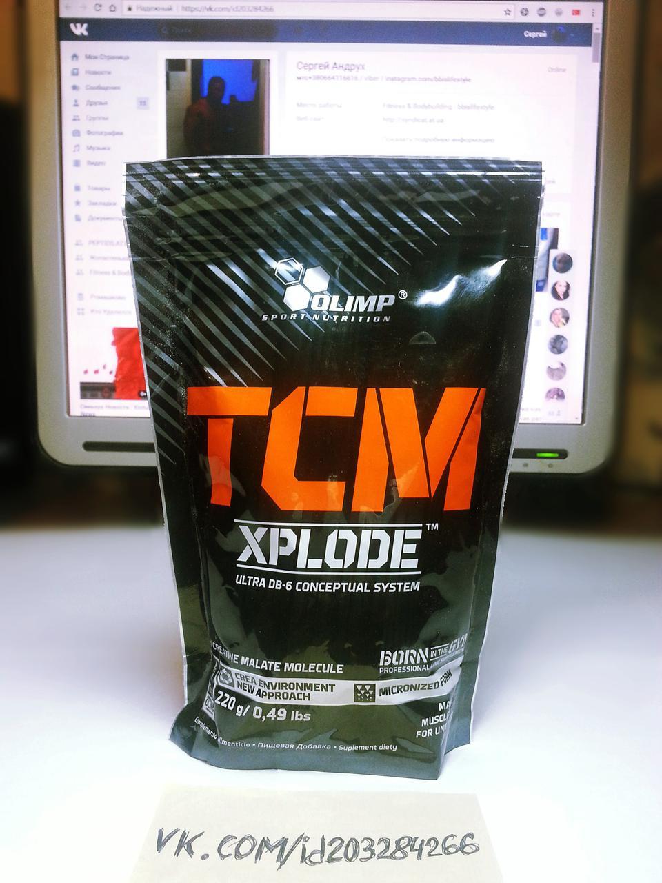 Креатин малат, Olimp TCM Xplode 220г