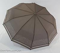 "Женский зонт полуавтомат ""купон"" от фирмы ""Bellissimo""."