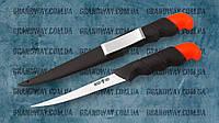 Нож рыбацкий 51013
