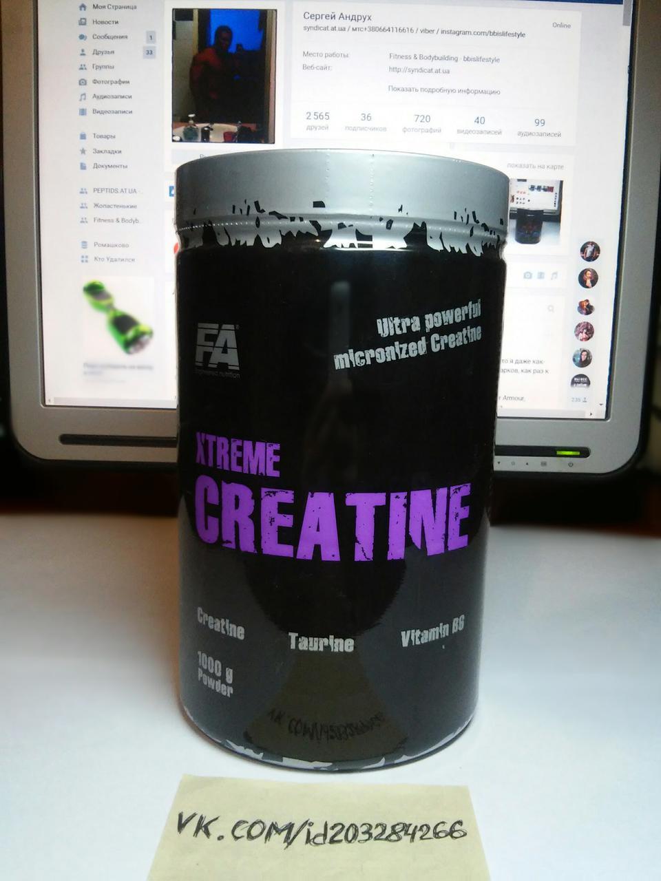 Fitness Authority Xtreme Creatine 1000г