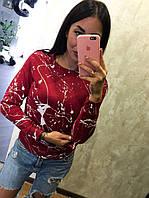 Реглан,свитшот женский турецкий, красный