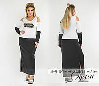 Женское прямое платье из двухнити в пол с длинным рукавом и разрезами на плечах/42-56р/