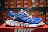 Кроссовки Nike Free Run 2.0 Blue Orange Синие женские, фото 2