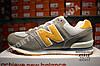 Кроссовки New Balance 574 Gray Brown Серые мужские реплика, фото 3
