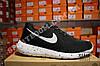 Кроссовки Nike Roshe Run Black White Черные мужские, фото 2