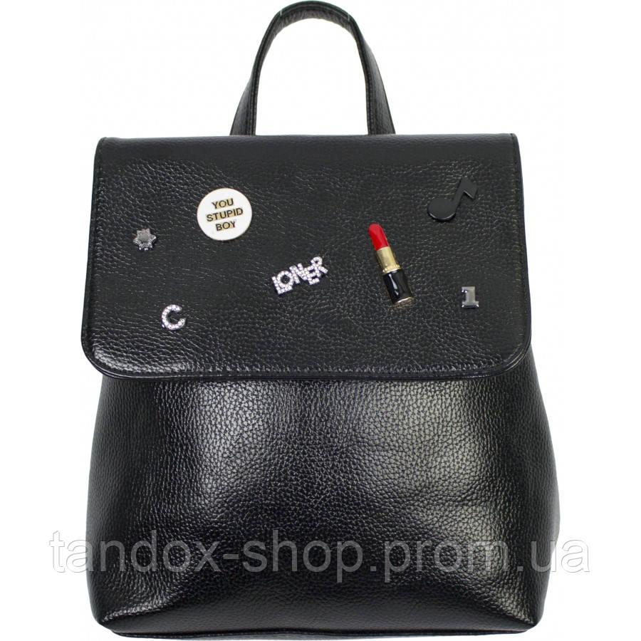 Рюкзак №A-1493 Чёрный