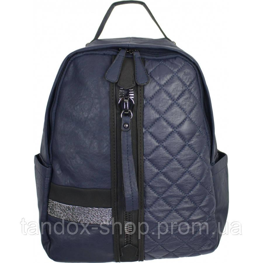 Рюкзак №6209-3A Синий