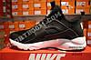 Кроссовки Nike Air Huarache Ultra Black White Черные мужские, фото 3