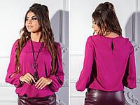 Женская блуза с длинным рукавом фуксия efac2b668884d